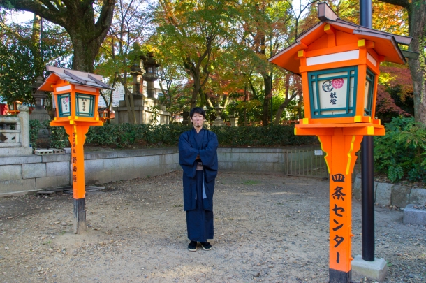 Enjoying Yasaka Shrine