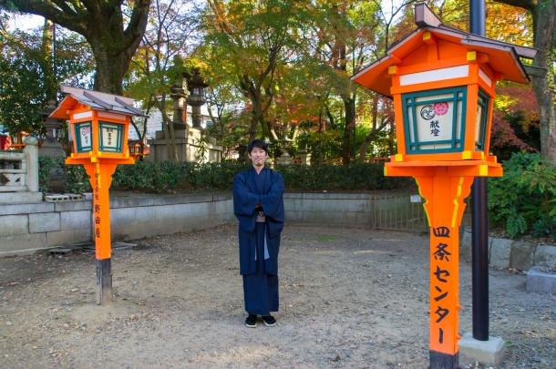 Enjoying Yasaka Shrine