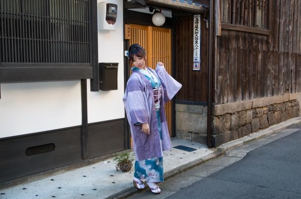 My Kimono Selection