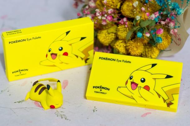 Pikachu Eye Palette