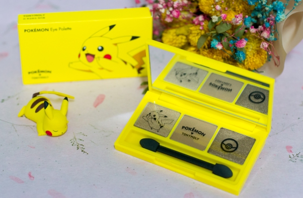 Pikachu Eye Palette (open)