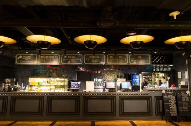 Boutique M Bar