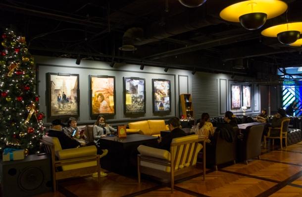 Boutique M Lounge
