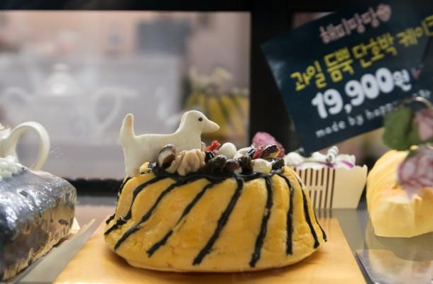 Fruit Bunt Cake
