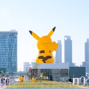 Pokémon World Festival 2017 (포켓몬 월드 페스티벌2017)